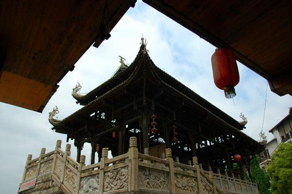 芙蓉镇(又名王村)
