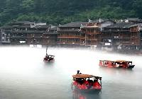 凤凰飞水谷景区