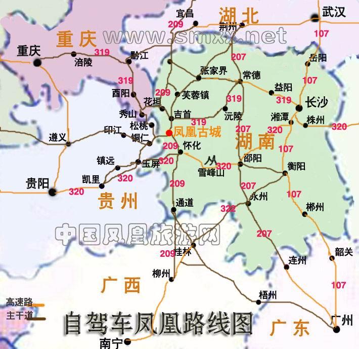 凤凰古城自驾车路线图
