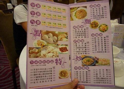 """香港饮食贴士:图解饮茶""""五步曲"""""""