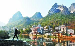广西巴马长寿村:半是山村半是城