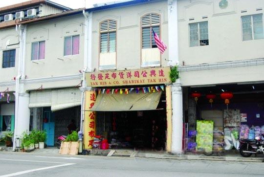 去马来西亚寻找马六甲的华人足迹