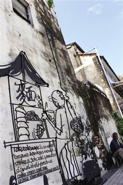 槟城一部活的历史 榴莲飘香遗产复活