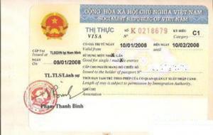 越南个人旅游30天单次