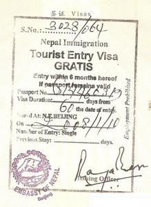 尼泊尔个人旅游30天停留加急(北京)