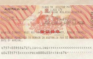 澳大利亚电子签证