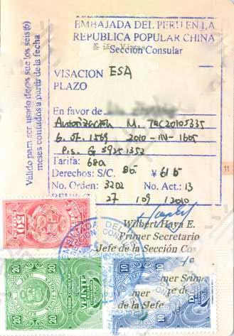 秘鲁个人旅游签证