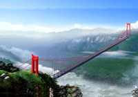 【矮寨大桥+南华山+陈斗南】矮寨大桥/南华山/下游泛舟/陈斗南二日游