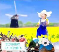 【荷兰+德法瑞意】健康伴旅荷兰赏花+德法瑞意15日游