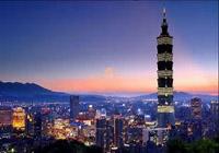 【经典台湾·高雄往返】长沙直飞台湾环岛8日游
