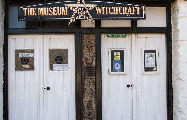巫术博物馆旅游