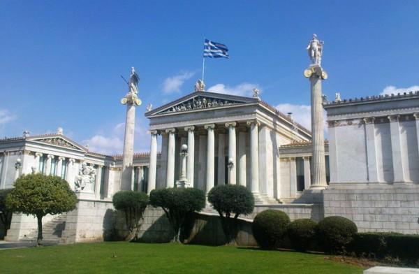 雅典科学院_雅典_希腊