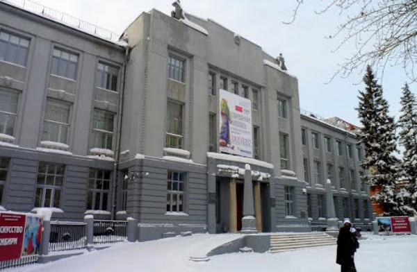 国立艺术博物馆_新西伯利亚 _俄罗斯