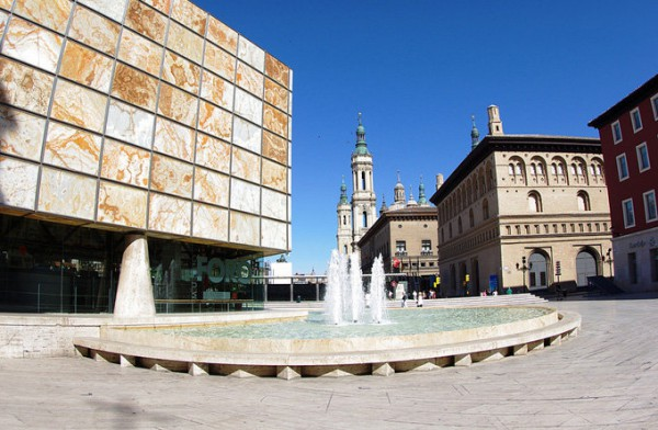 罗马奥古斯都博物馆_萨拉戈萨_西班牙