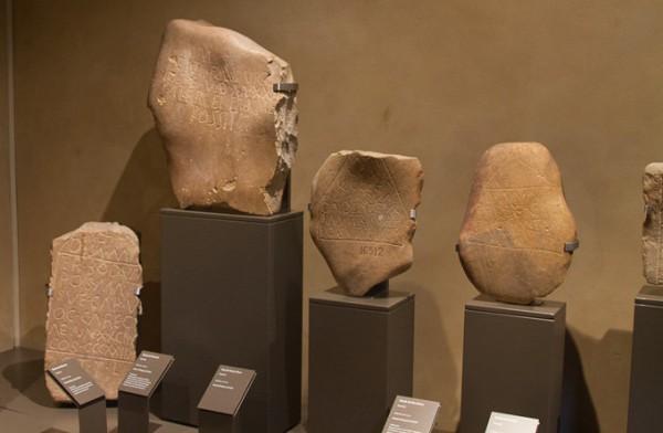 科尔多瓦考古博物馆_科尔多瓦_西班牙