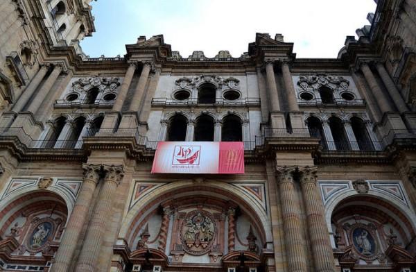 马拉加大教堂_马拉加_西班牙