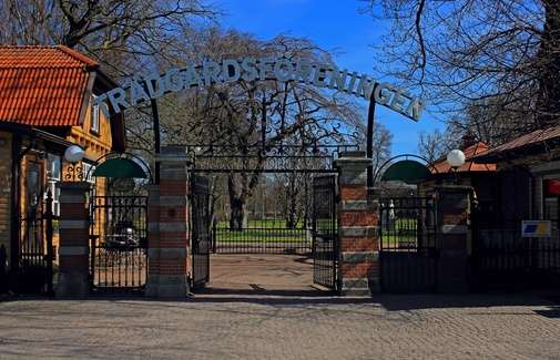 哥德堡园艺协会公园