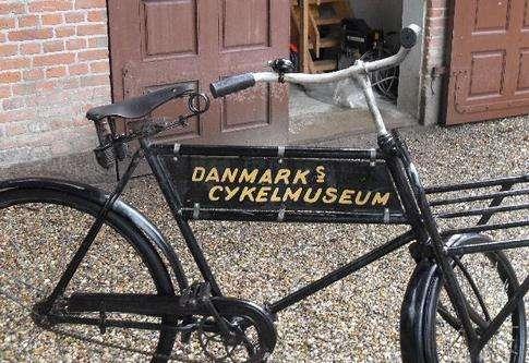 丹麦自行车博物馆