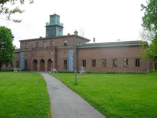 维格朗博物馆旅游