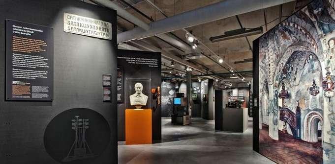 鲁普里基媒体博物馆