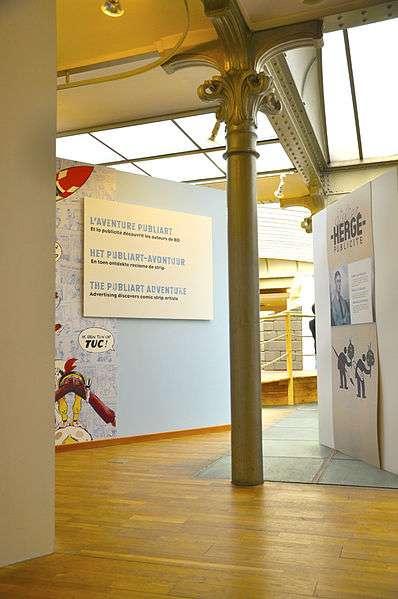 比利时漫画艺术中心