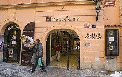 巧克力故事博物馆