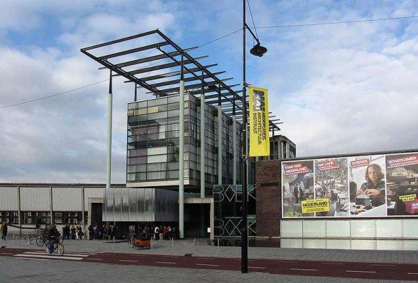 荷兰建筑协会总部大楼