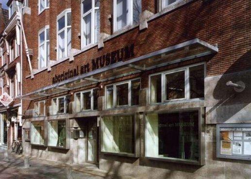 乌特勒支原始艺术博物馆
