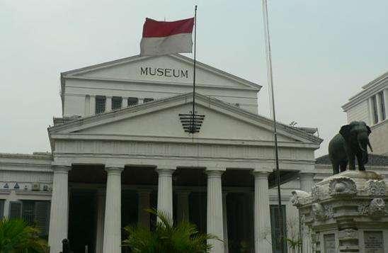 印度尼西亚国家博物馆