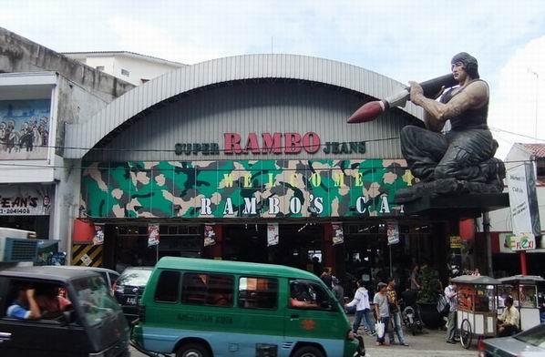 牛仔裤大街_万隆_印度尼西亚