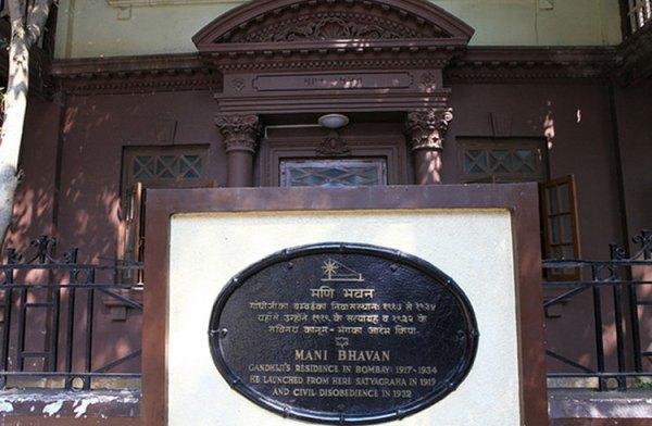 圣雄甘地纪念馆_孟买_印度