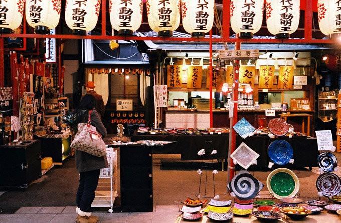 大须步行购物街 _名古屋市_日本