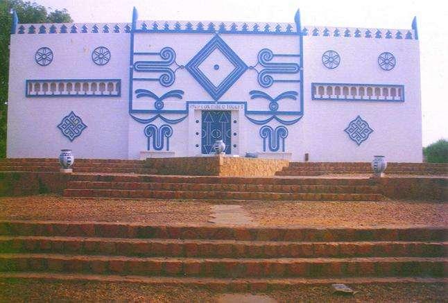 尼日尔国家博物馆