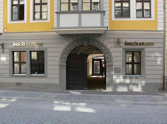 莱比锡巴赫档案馆