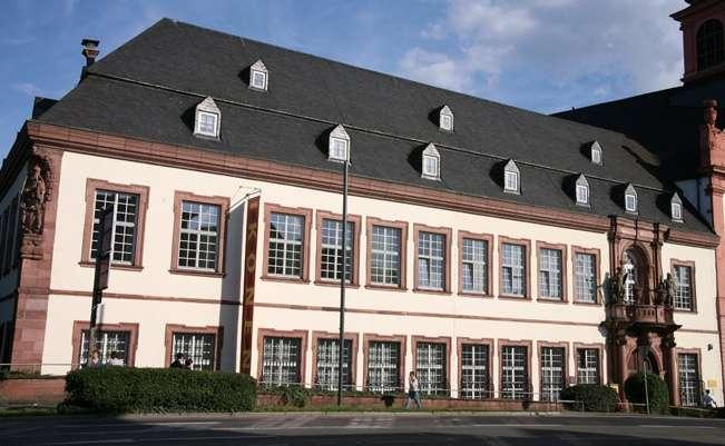 法兰克福圣像博物馆
