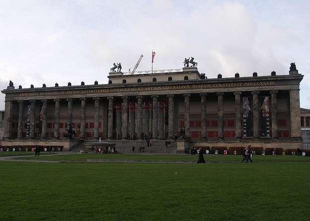 柏林埃及博物馆
