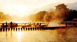 【凤凰+晚会】凤凰古城九景、大型篝火晚会三日游