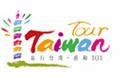 【悠值台湾】长沙直飞台北台湾环岛八日游