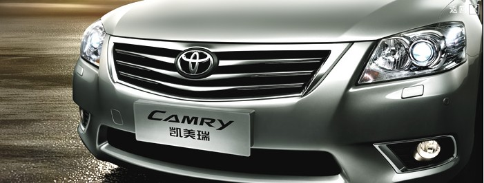 车型名称:camry丰田凯美瑞小轿车