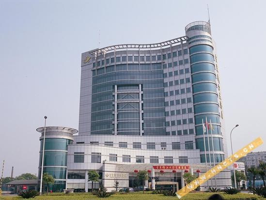 长沙金汇国际大酒店