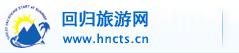 中国旅行社总社湖南公司商旅中心